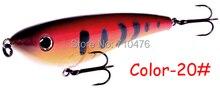 Free Shipping Explorer Jerk 170mm 75g fishing lure bait china Hooks