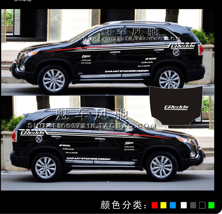 Suv Cars Page 7: The New SUV In Car Jed Bin Chi Flying Car Decoration