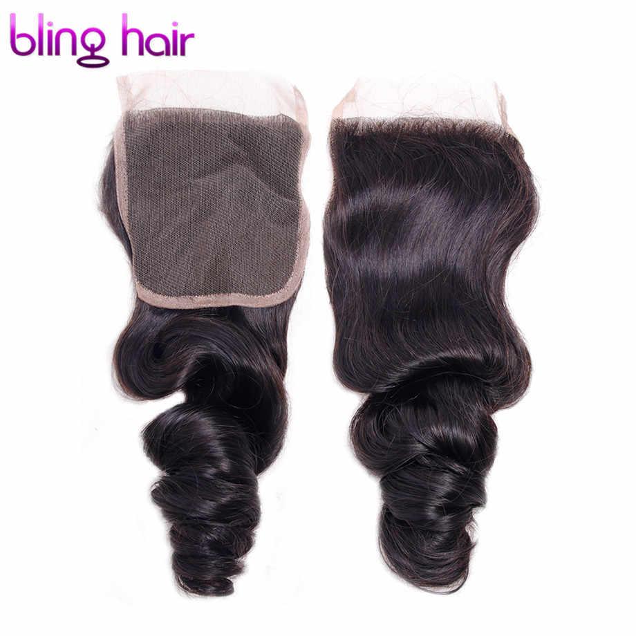 Блестящие Волосы Бразильские свободные синтетические волосы волнистые с волосами младенца 100% человеческие волосы закрытие 4x4 средний/свободный/три части не Реми натуральный цвет