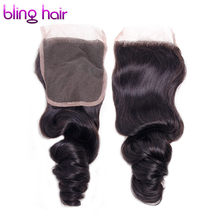 Bling Hair Brazilian Loose Wave Closure with Baby Hair 100% Human Hair Closure 4x4 Middle/free/three Part Non Remy Natural Color(China)