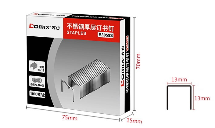 Comix B3059S Stainless Steel Staples 23/13 For Stapler Stationary Office Accessories 1pcs/pack