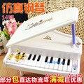 Versão atualizada das crianças de simulação de piano 14 teclas de função brinquedo instrumento musical piano eletrônico de quebra-cabeça do bebê