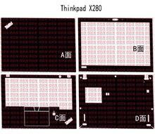 """Protector especial de la cubierta de las pegatinas de la piel del vinilo de la fibra de carbono del ordenador portátil para 2018 Lenovo ThinkPad x280 12,5 """"pantalla no táctil"""