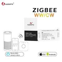 GLEDOPTO ZIGBEE link light zll WW\/CW led strip  controller dc12-24v 360W smart app control work Compatible Amazon Echo plus