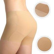Fake Butt Pad Hip Underwear Panties Women Abundant Buttocks Hip Pad Thickening Waist Boxer Briefs Ladies Underwear