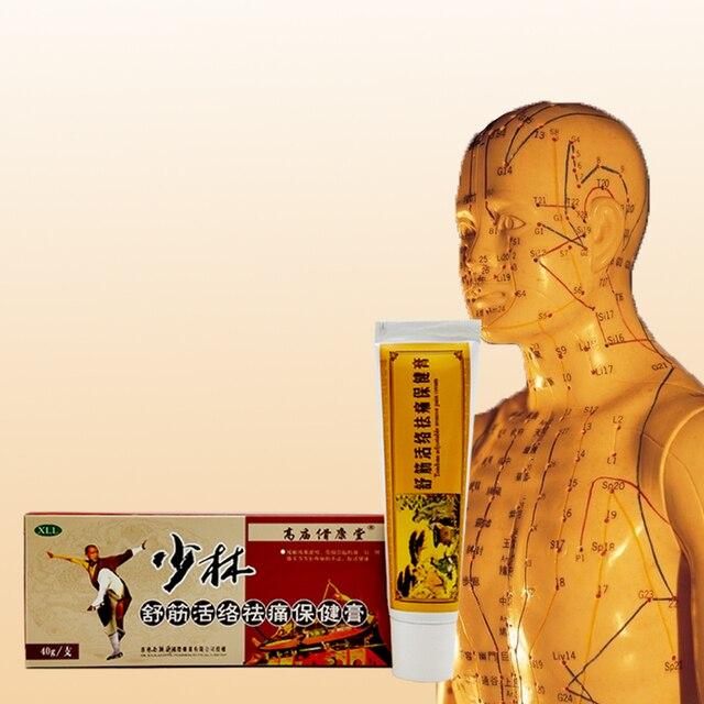 3pcs Chinese Shaolin Analgesic Cream Suitable For Rheumatoid Arthritis/ Joint Pain/ Back Pain Relief Analgesic Balm Ointment