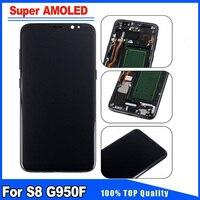 Super AMOLED качества для samsung Galaxy S8 G950F G950 ЖК дисплей Экран Дисплей с рамкой Полное собрание Замена