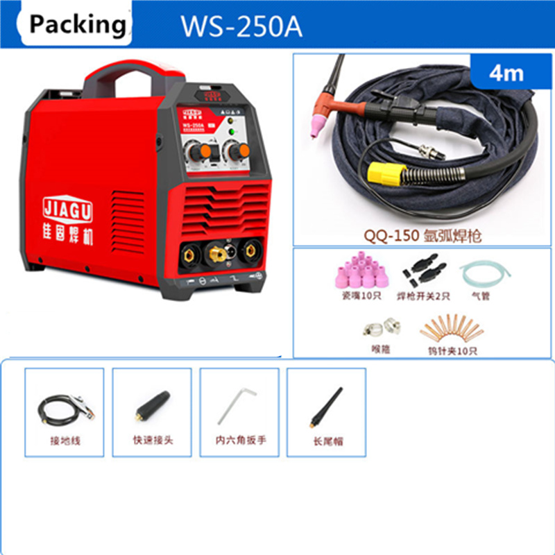 WS-250A Argon Arc Welding Machine Household Small Dual-use 220v Inverter Stainless Steel Welding Machine