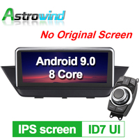 10.25 inch Android 9.0 System Car GPS Navigation Media Stereo Radio For BMW X1 E84, no original screen, offer idrive