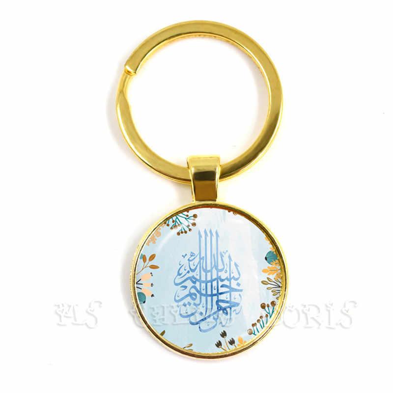ศาสนาอิสลามเครื่องประดับทางศาสนามุสลิมอัลลอฮ์ป้าย Statement พวงกุญแจ 25 มม. แก้วโดม Cabochon Muhammad ของขวัญ Ramadan สำหรับเพื่อน