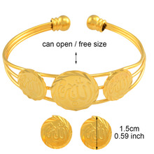 Allah Bangle Earrings sets for Women Gold Color Islamic Bracelet set Arab Muslims Middle East Jewelry Gifts #204306