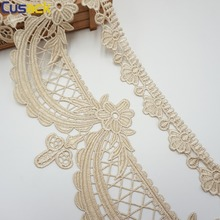 Cusack 2 yards 12.9 cm Lace Ribbon Trims for Sofa Curtain Trimmings Home Textiles Applique Polyester High Quality