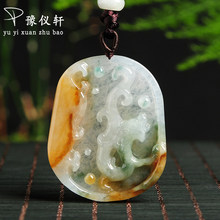Yu yixuan New Arrivals jewelry Pendant Fine jewelry Jade fine jewelry Natural stone necklace Jade Boutique Pendant ABX2740(China)