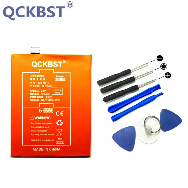QCKBST BT42C Battery Replacement for Meizu M2 Note M2Note 3300mAh High Capacity Phone Li-ion Batteries