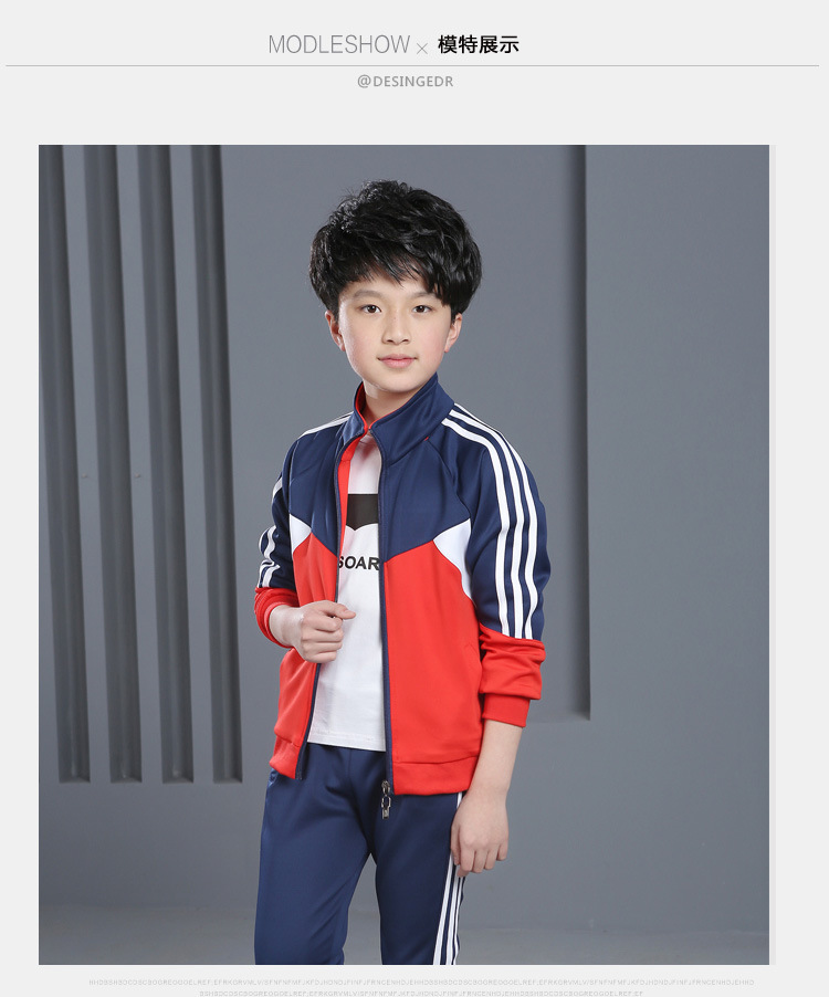 Uniform _08