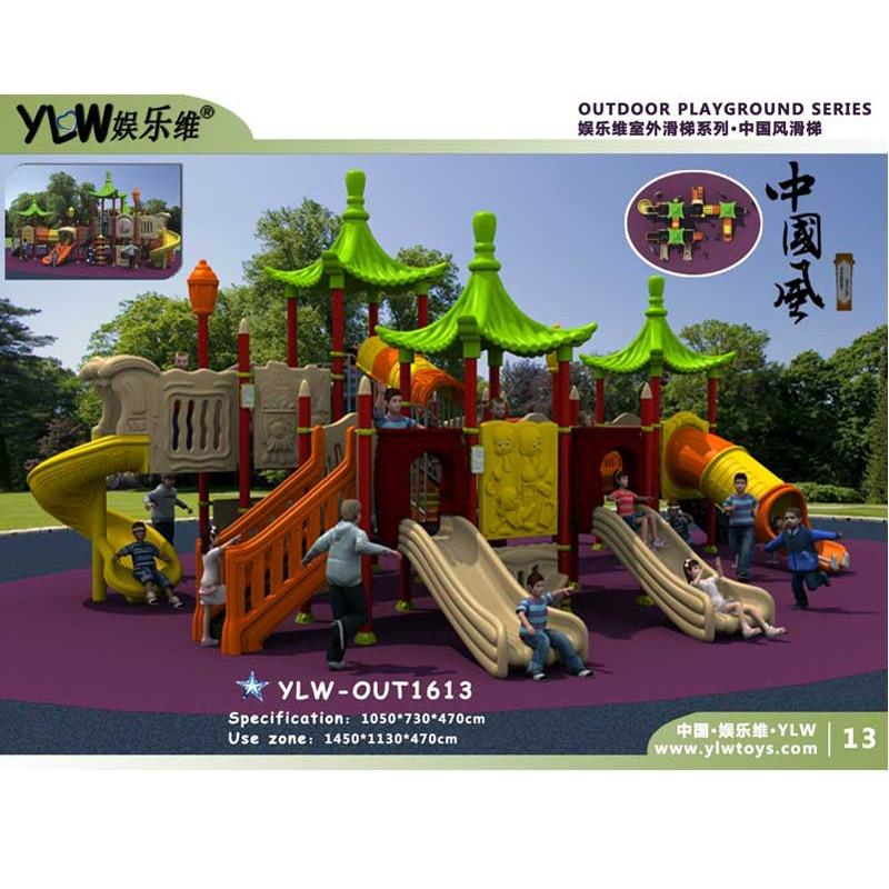 Bermain slide sekolah besar untuk anak-anak / taman hiburan untuk - Hiburan - Foto 2