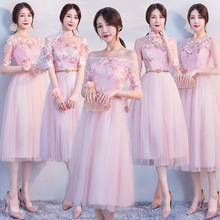 Pink Bridesmaid Dresses Long 2019 NEW Robe Demoiselle Dhonneur Fille Embroidery Floral Elegant Party Dress Vestido De Festa