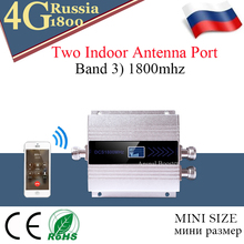 New 4g Lte 1800 MHZ Booster LCD GSM Amplificador 2g DCS Mobile Phone Signal Amplifier Repeater
