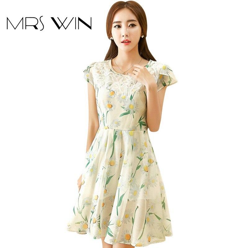 Online Get Cheap Summer Holiday Clothes for Women -Aliexpress.com ...