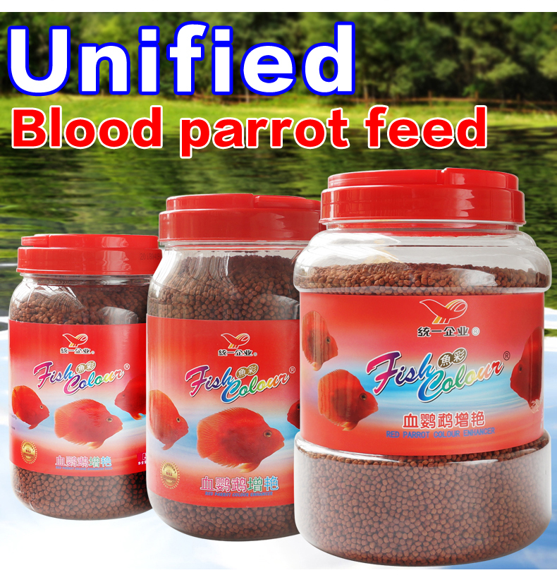 Red Parrot Food Super Color Enhancer Apply To Feed Flower Horn And Tropical Fish High Nutrition Easy Digestion