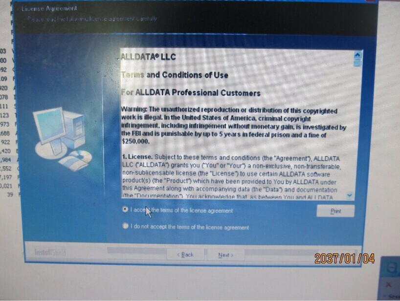 software demo 2