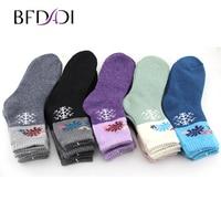 BFDADI 2019 Women Socks Soft Warm Spring Winter Brand Thick Striped Compression Hosiery Long Ladies Cosy Home Slipper Socks