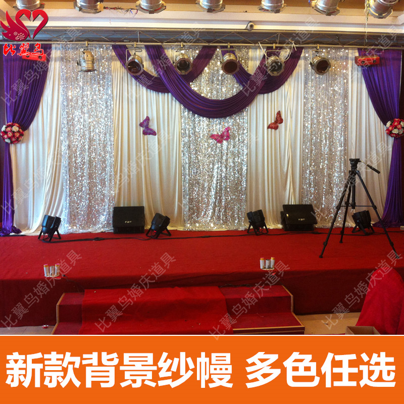 2017 background curtain high quality wedding props wedding for Background curtain decoration