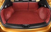 Для Nissan Qashqai 2014 2015 2016 интерьер автомобиля стиль 7 шт./компл. сзади автомобиля Грузовой Магистральные коврики покрытия