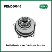 Car Water Pump 2.5L Turbo Diesel for Land Rover Defender 1987-2006 Discovery 2 1998-2004 auto water aspirator PEM500040 ERR6505