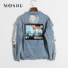 Spring Casual Women's Denim Basic Jacket Lapel Pockets Hollo