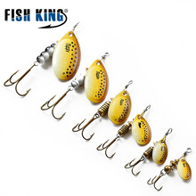 Mepps Poular 4 Color  Size 0#-5# Spinner Bait With Mustad Treble Hook 35647-BR Fishing Lure