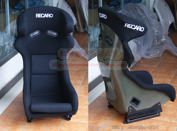 Car Seat Modification Recaro Car Seat Recaro Bucket Seat Big Ear Cow Bucket Chair Rao Barrel Chair Chair Bedroom Chair Bosschair For Dining Room Aliexpress
