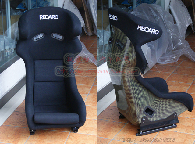 Car seat modification /recaro car seat /Recaro