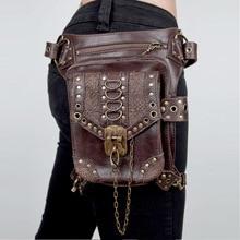 Brown PU Leather Rivets Chain Retro Rock Military Crossbody Waist Shoulder Bag Steampunk Messenger Bag Gothic Corset Accessories
