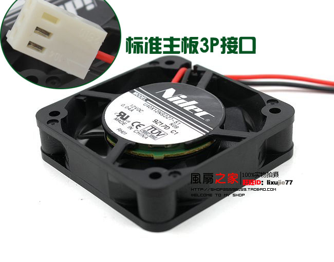 Nidec U40X12NSZ7-51 K09 DC 12V 0.04A 40x40x10mm Server Square fan ...