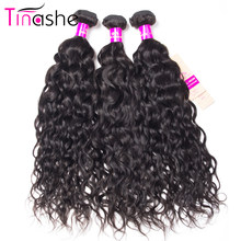 Tinashe Hair Brazilian Hair Weave Bundles Remy Human Hair 3 Bundles 10-28 Inch Can Be Bleached Natural Color Water Wave Bundles(China)