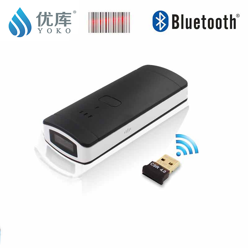 Pocket 1D Bluetooth portable logistic warehouse barcode scanner 25 meters wireless pocket scanner CCD reader retail