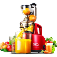 Free shipping large diameter multifunction household automatic juice machine baby slow juicer lemon milk maker