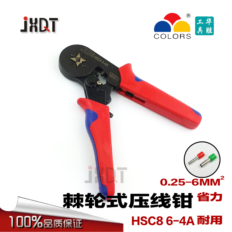 HSC8 6 4A 24 10AWG Terminal Crimping Tool Bootlace Ferrule Crimper ...