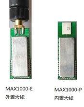 Модуль высокой мощности max1000 uwb дистанционное позиционирование