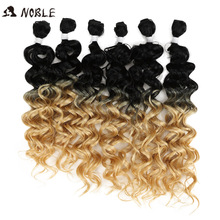 Noble Kinky Curly Ombre bundles Synthetic hair  Curly Hair 2