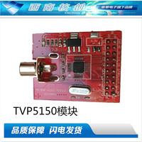 TVP5150 Module FPGA SDRAM PAL Video Decoding Analog AV Input Camera VGA Display