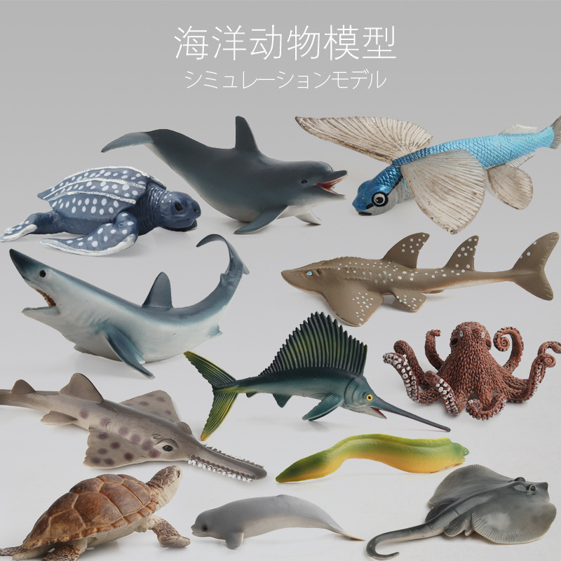 11 Styles Children Simulation Marine Life Animal Model Doll Ornaments Simulation Shark Action Toy Figures Kids Gifts Plastic Toy hot sale wild animal bengal tigers model action figures toys simulation tiger toy for collection and kids gifts children s gift