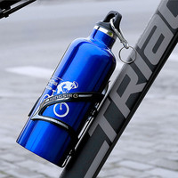 New Stainless Steel Vacuum Thermo Water Bottle Thermal Cycling Bike Bicycle Sports Bottle To Water Bottle For Bicycle 750ml