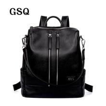 Gsq моды Пояса из натуральной кожи Для женщин рюкзак Лидер продаж высокое качество известного бренда Для женщин школьная сумка девушка Для женщин рюкзак дорожные сумки NG844