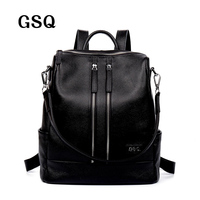GSQ Fashion Genuine Leather Women Backpack Hot High Quality Famous Brand Preppy Style String Women School