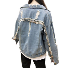 Women's Long Sleeve Spring Tassel Ripped Hole Denim Jacket 2018 New Harajuku Sequined Beading Women Loose Casual Jeans Jackets