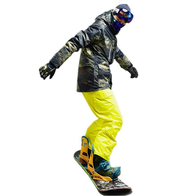 купить костюм для сноуборда недорого