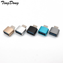 TingDong OTG Type-C/USB Type C OTG Adapter Type-C Converter For Samsung S8 For MacBook Series USB Type C OTG Micro usb Adapter type c