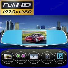 Buy online 4.3 Inch Rearview Mirror Car DVR NovatekCar Camera Rearview Mirror Auto dvrs dual lens dash full HD 1080P night vision